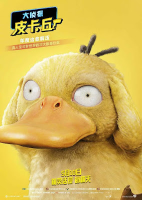 Pokemon Detective Pikachu Movie Poster 19