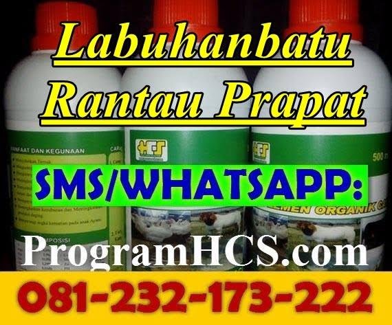 Jual SOC HCS Labuhanbatu Rantau Prapat
