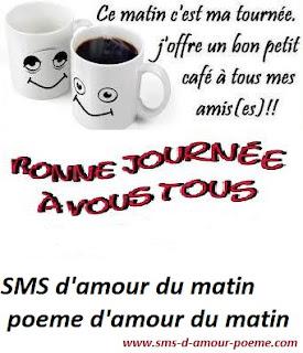 SMS d'amour du matin - poeme d'amour du matin