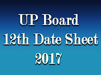 Uo Board 12th Time Table 2017