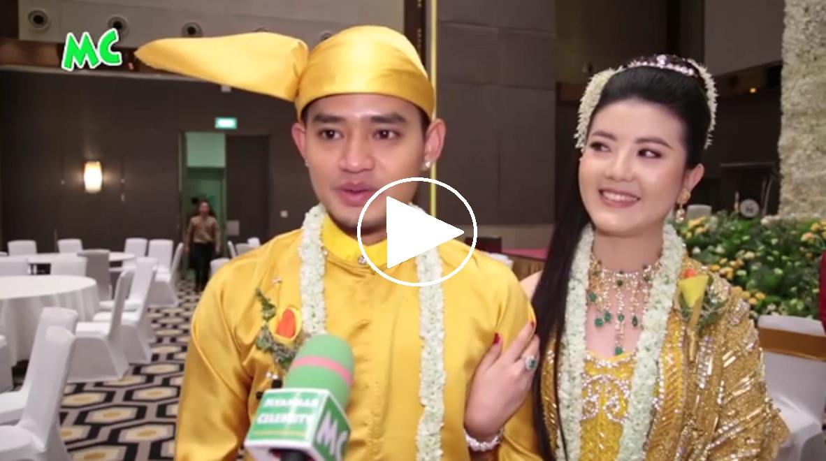 Hein Thu Myint & Khin May Aung - YouTube