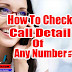 HOW TO FIND CALL DETAIL OF ANY NUMBER [HACK CALL HISTORY]