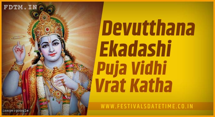 Devutthana Ekadashi Puja Vidhi and Devutthana Ekadashi Vrat Katha