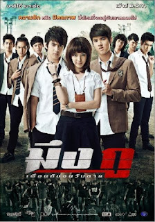 Download film my true friend sub indonesia Dvdrip