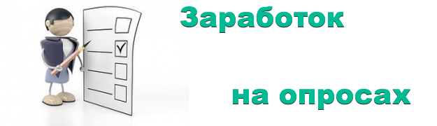 bannerfans_1030766.png