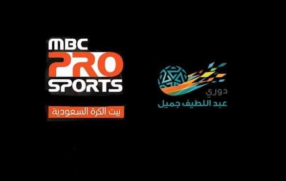 تردد قناة 2017 mbc pro الجديد