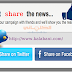 طريقة الحصول على كود زر مشاركة الفيسبوك وتويتر واضافته في اي مكان في مدونات بلوجر