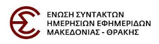 http://www.esiemth.gr/