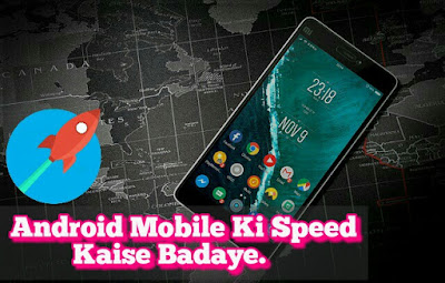 Android Mobile Ki Speed Ko Fast And Smooth Kaise Kare.
