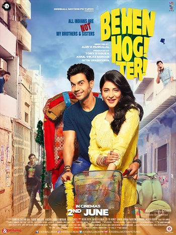 Behen Hogi Teri 2017 Hindi Full Movie Download