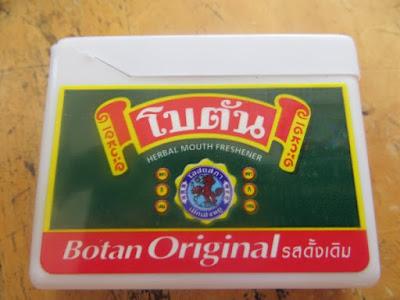Тайский освежитель рта