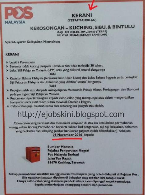 Jawatan Kosong Sebagai Kerani di Pos Malaysia Berhad November 2016