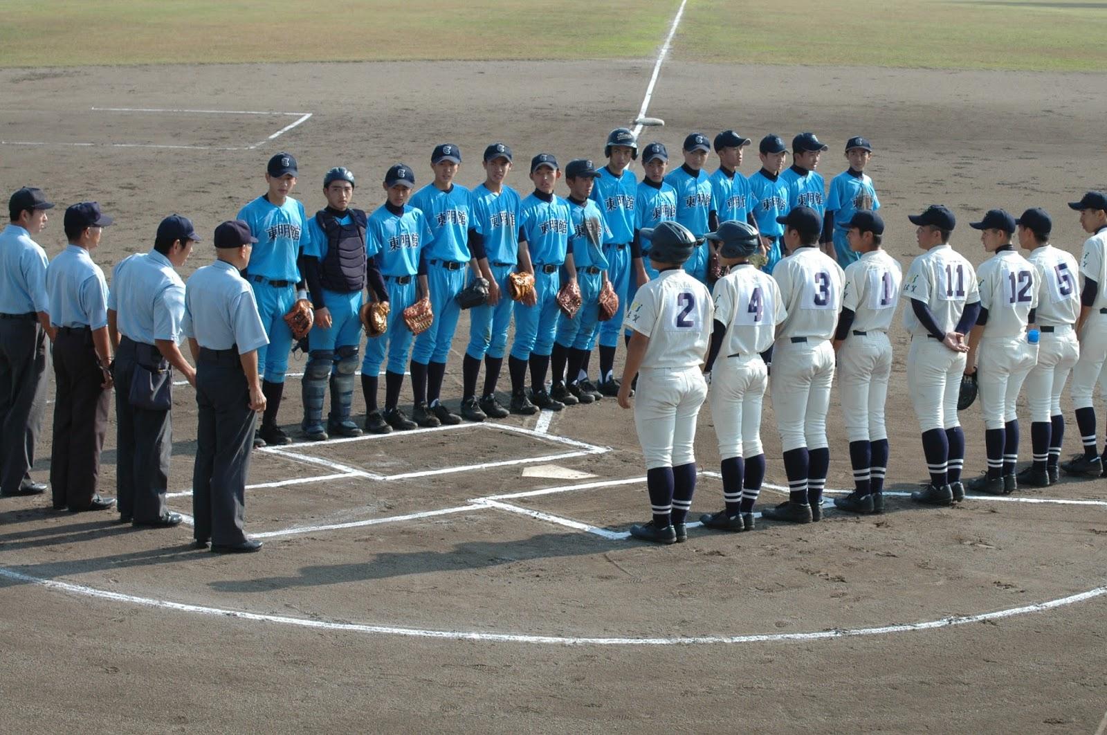 東明 館 高校 野球 部