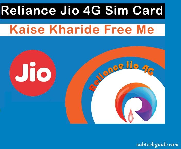 Reliance Jio 4G Sim Ko Free Me Kaise Kharide  aur Activate kare