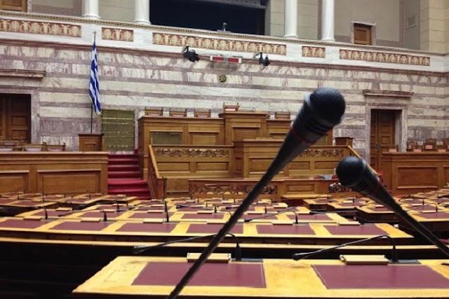 Ποιοί είναι οι 117 πρώην βουλευτές που ζητούν αναδρομικά εκατομμυρίων!