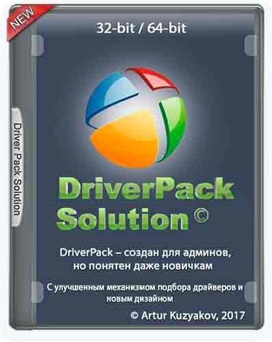 Download Terbaru DriverPack Solution 17.7.73.4!!