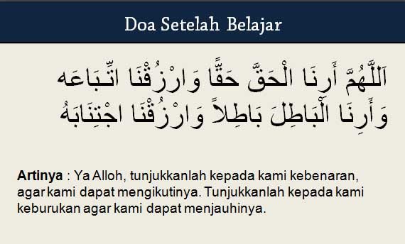 Doa Sebelum Belajar dan Setelahnya Agar Ilmu Barokah Serta Bermanfaat