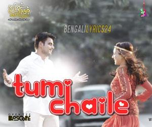 Tumi Chaile - Happy Ending, Siam, Sabila Nur