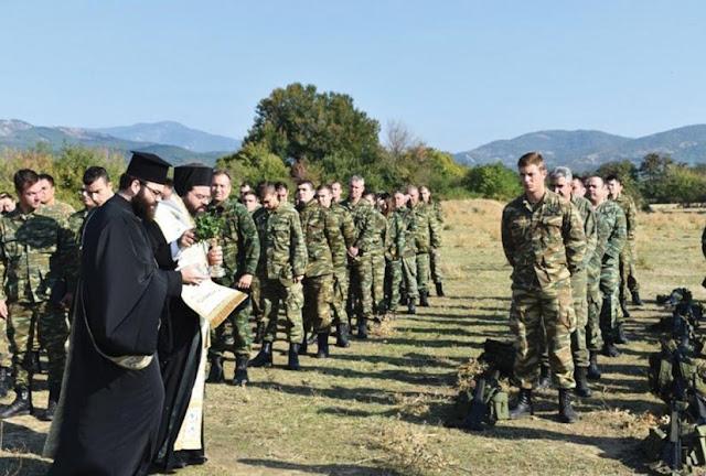 Άσκηση Παρμενίων: Αγιασμός στο πεδίο βολής στην  Κομοτηνή
