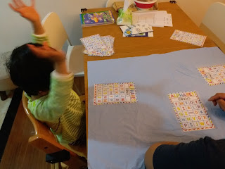Phonics拼音遊戲 免費素材