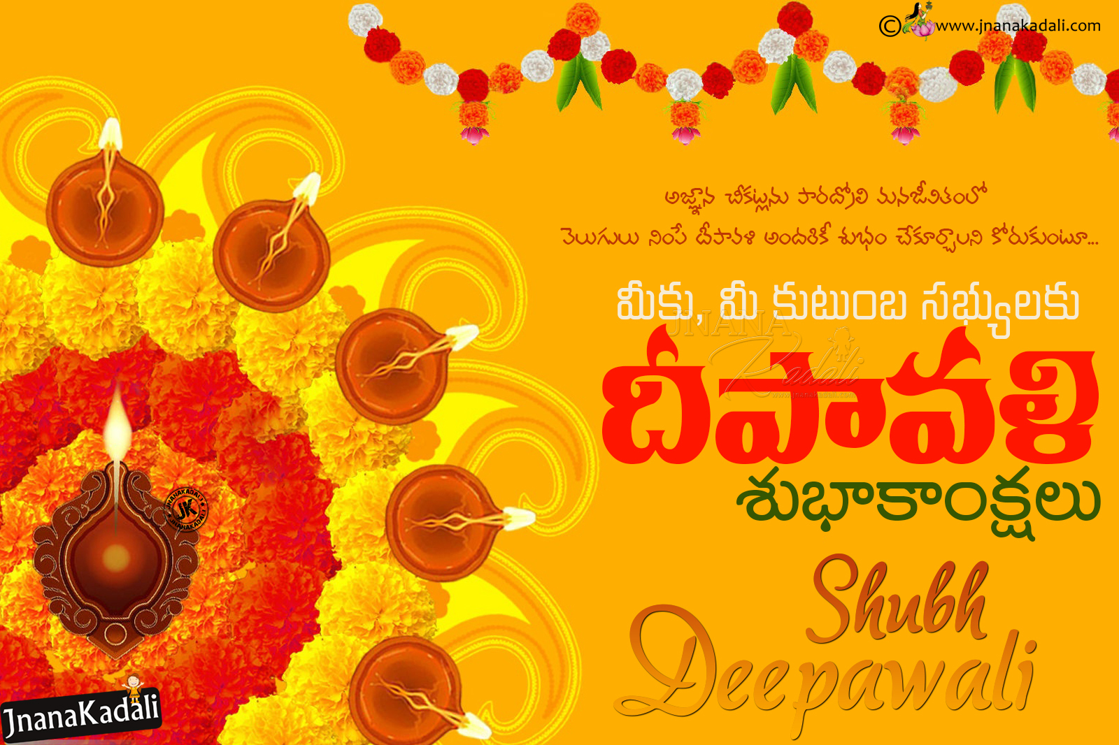 essay on deepavali in telugu Diwali (also spelled devali in certain regions) or deepavali,[1] popularly known as the festival of lights, is an important five-day festival in hinduism,jainism, and sikhism, occurring between mid-october and mid-november.