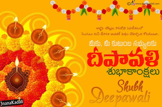 happy deepavali greetings in telugu, best messages on deepavali, telugu deepavali latest greetings hd wallpapers