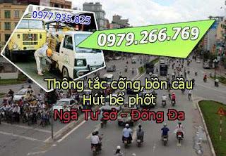 Thông tắc cống tại phường ngã tư sở,thông cống,bồn cầu,chậu rửa,hút bể phốt toilet thoát sàn vệ sinh 0979266769