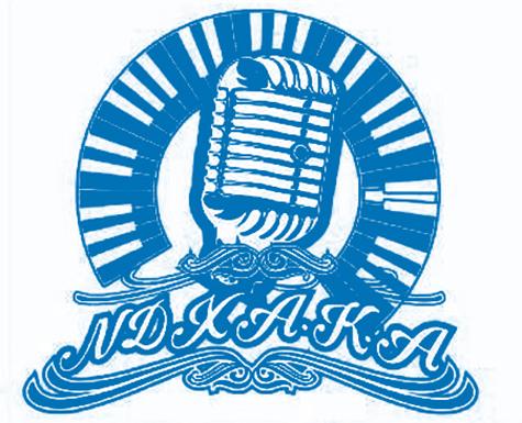 NDX A.K.A Jaran Goyang (Semar Mesem)