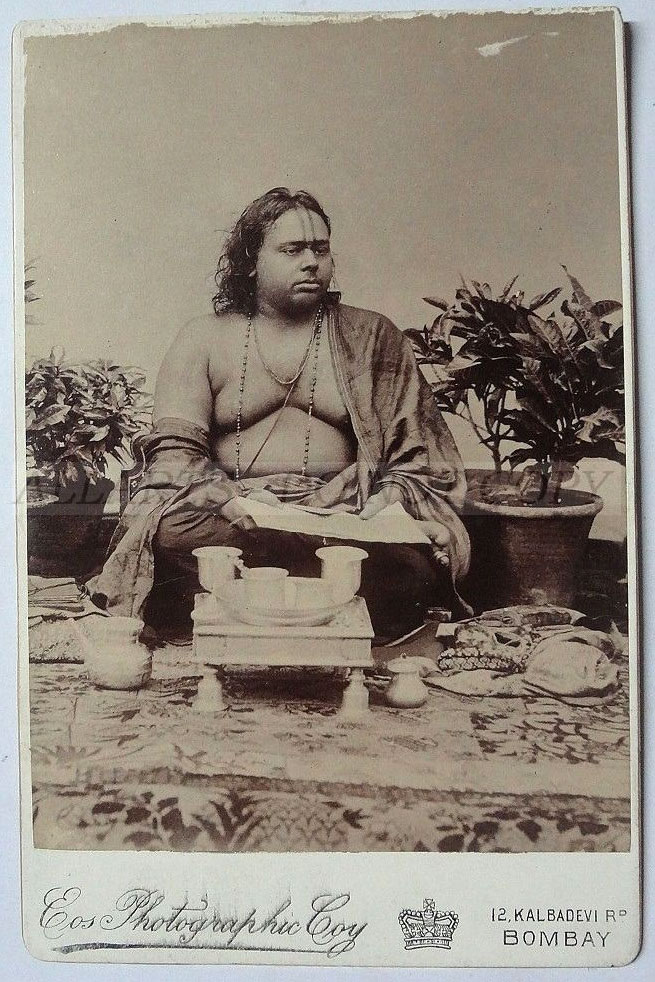 Portrait of an Indian Priest - Date Unknown