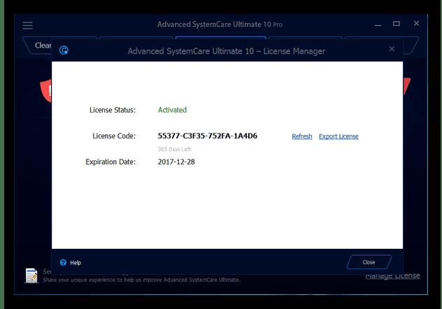 Advanced systemcare 12 ключ