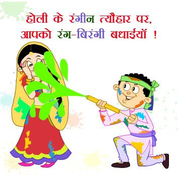 Happy Holi Greetings Cards, Ecards, HD Pictures
