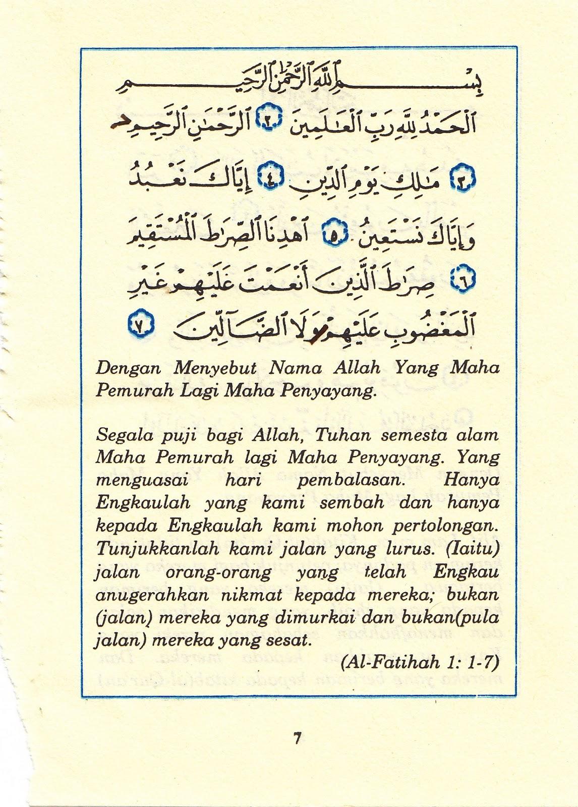 Allahumma Inni As Aluka Ridhoka Wal Jannah : allahumma, aluka, ridhoka, jannah, Doa-Doa, Ringkas, Dibaca, Dalam, Sujud, Sebelum, Salam, Dakwah, Media