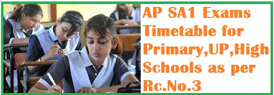 AP SA1 (Summative1) Exams Timetable for Primary,UP,High Schools as per Rc.No.3