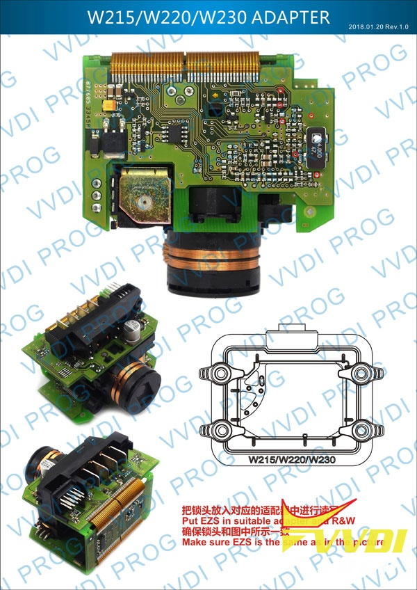 W215/W220/W230 adapter