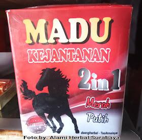 Jual Madu Kejantanan Merah Putih 10x Lebih Dahsyat tersedia di Surabaya