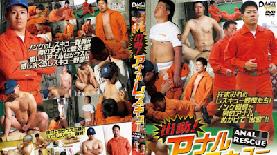 Danji Plus! Call Out! Anal Rescue Squadders 出動!アナルレスキュー