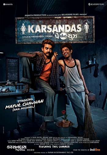 Karsandas Pay And Use 2017 Gujarati Full 300mb Movie Download