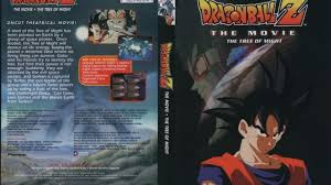 Dragon Ball Z Movie: The Tree of Might
