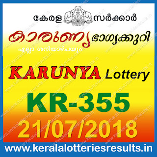 "keralalotteriesresults.in, ""kerala lottery result 21 7 2018 karunya kr 355"", 21th July 2018 result karunya kr.355 today, kerala lottery result 21.7.2018, kerala lottery result 21-07-2018, karunya lottery kr 355 results 21-07-2018, karunya lottery kr 355, live karunya lottery kr-355, karunya lottery, kerala lottery today result karunya, karunya lottery (kr-355) 21/07/2018, kr355, 21.7.2018, kr 355, 21.7.18, karunya lottery kr355, karunya lottery 21.7.2018, kerala lottery 21.7.2018, kerala lottery result 21-7-2018, kerala lottery result 21-07-2018, kerala lottery result karunya, karunya lottery result today, karunya lottery kr355, 21-7-2018-kr-355-karunya-lottery-result-today-kerala-lottery-results, keralagovernment, result, gov.in, picture, image, images, pics, pictures kerala lottery, kl result, yesterday lottery results, lotteries results, keralalotteries, kerala lottery, keralalotteryresult, kerala lottery result, kerala lottery result live, kerala lottery today, kerala lottery result today, kerala lottery results today, today kerala lottery result, karunya lottery results, kerala lottery result today karunya, karunya lottery result, kerala lottery result karunya today, kerala lottery karunya today result, karunya kerala lottery result, today karunya lottery result, karunya lottery today result, karunya lottery results today, today kerala lottery result karunya, kerala lottery results today karunya, karunya lottery today, today lottery result karunya, karunya lottery result today, kerala lottery result live, kerala lottery bumper result, kerala lottery result yesterday, kerala lottery result today, kerala online lottery results, kerala lottery draw, kerala lottery results, kerala state lottery today, kerala lottare, kerala lottery result, lottery today, kerala lottery today draw result"