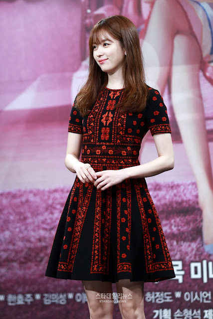 Steal Her Look: Han Hyo Joo's Red and Black Dress