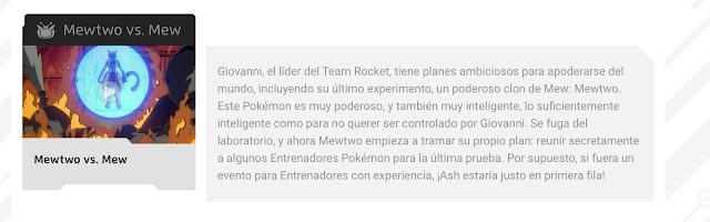 ¡La primera película de Pokémon gratis! 1