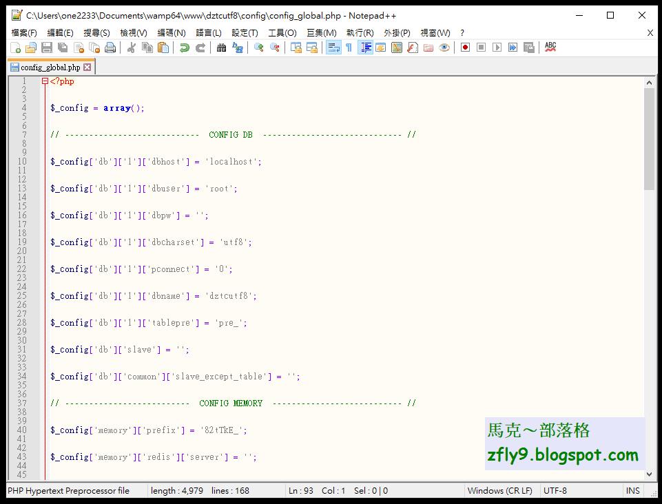 馬克: FileZilla Client 問題處理 上傳 php 代碼。請切成二進位檔案。避免不必要的換行