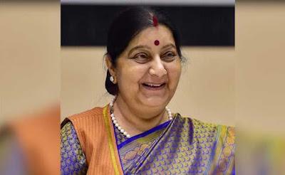 Sushma Swaraj Visited Maldives