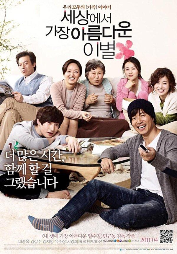 Sinopsis The Last Blossom (2011) - Film Korea