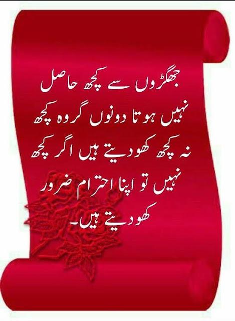 Romantic Diary Anmol Moti