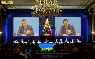 Image result for Ambrosetti club