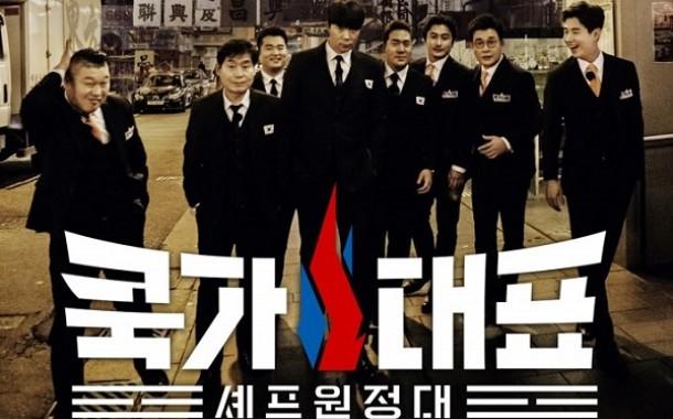 已完結韓綜節目 cook家代表線上看