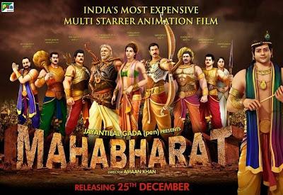 Poster Of Hindi Movie Mahabharat 3D (2013) Free Download Full New Hindi Movie Watch Online At worldfree4u.com
