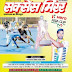 Succes Mirror December 2017 in Hindi Pdf free download