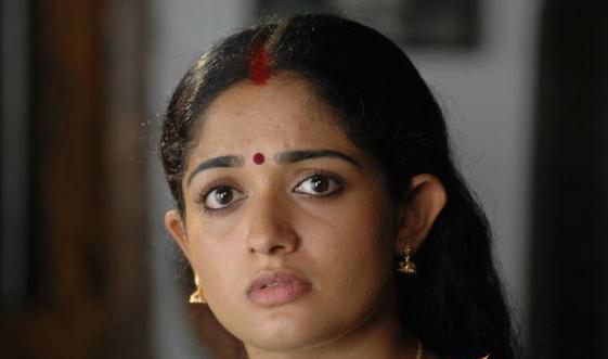 Dileep kavya